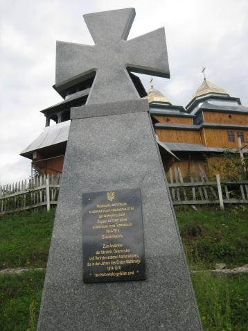 Хрест-монумент