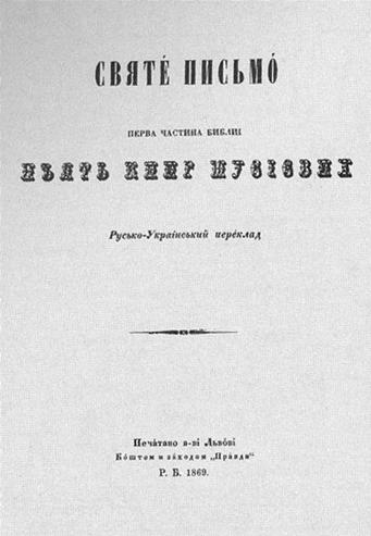 danylenko-2