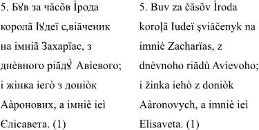 danylenko-4