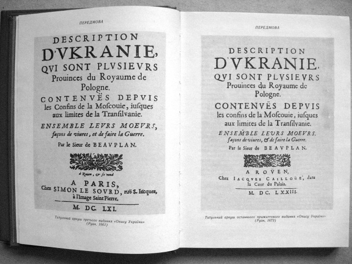 Description d'Ukraine - Guillaume de Beauplan