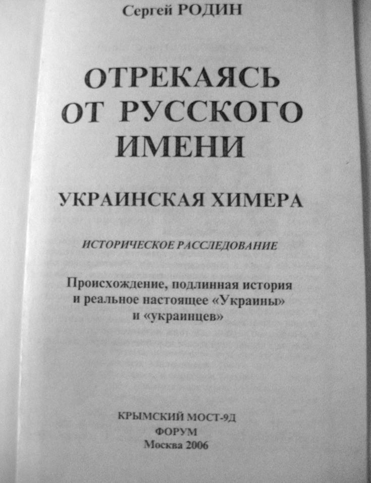 IMG_0341 copy