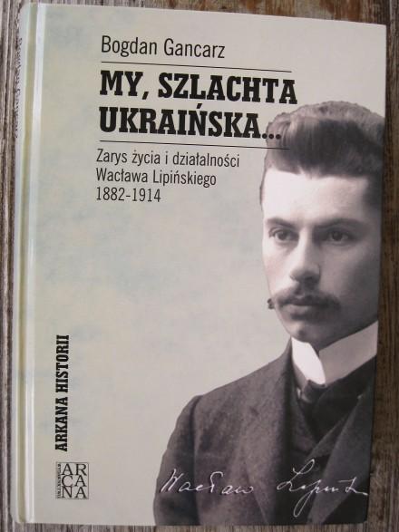 Богдан Ганцаж - Ми шляхта вкраїнська